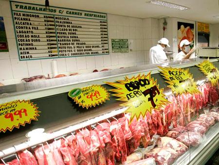 Супермаркет в Португалии