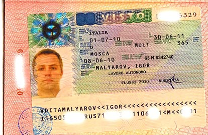 Рабочая виза в Италию
