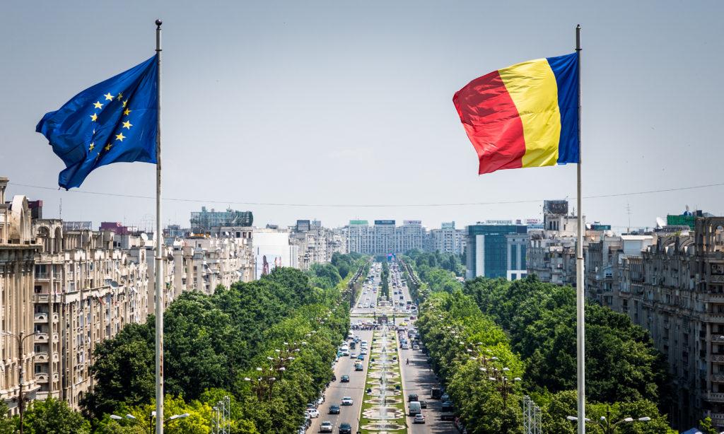 Румыния в ЕС