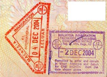 Малазийский штамп