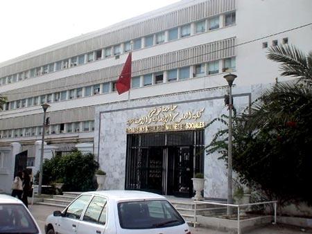 университет в Тунисе