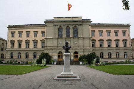 Швейцарский университет