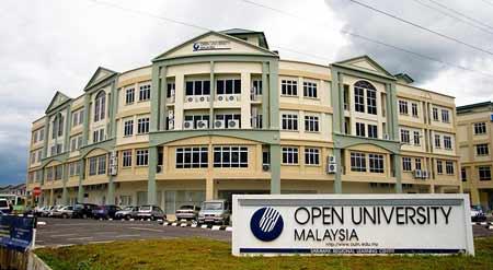 университет в Малайзии