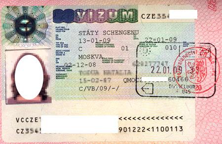 Виза в Чехию