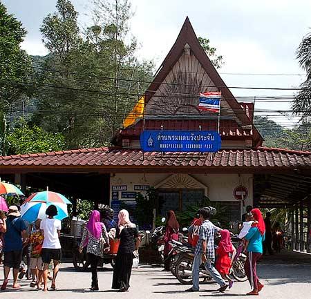 виза на границе Лаоса