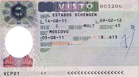 справка о покупке валюты для визы образец