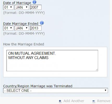 Информация о браке