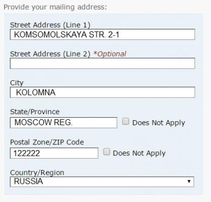 Введение адреса