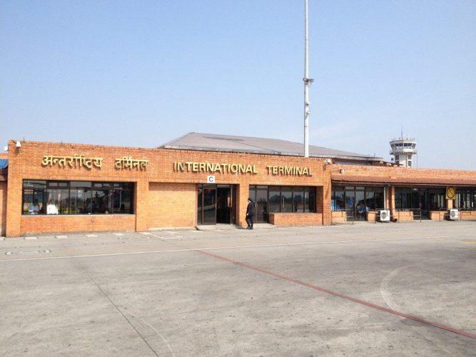 Международный аэропорт Катманду