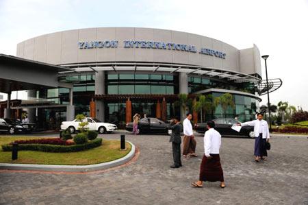 аэропорт в Янгоне, Мьянма