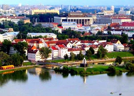 Минск, Белорусия
