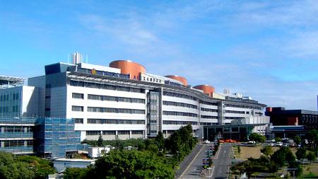австралийский госпиталь