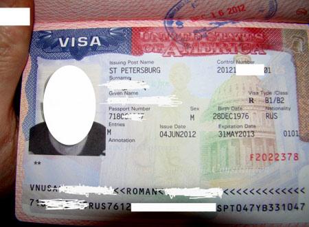 виза e-3