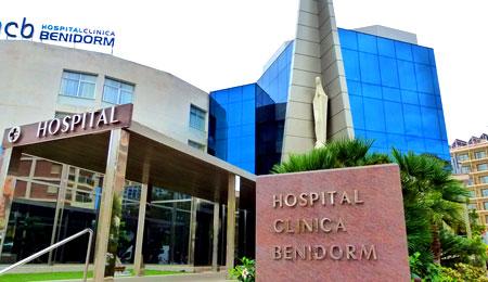 Госпиталь в Бенидорме