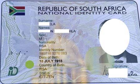 карточка удостоверения ЮАР