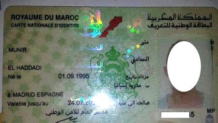 Марокканское удостоверение