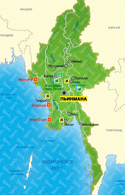 Виза в Мьянму (Бирму) для россиян в 2018 году