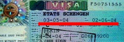 краткосрочная виза в Испанию