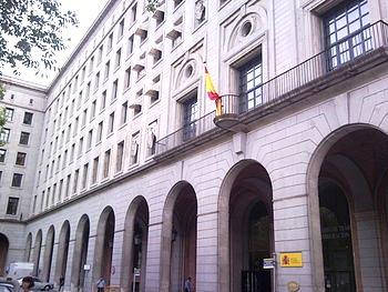испанское Министерство Труда