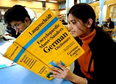 обучение немецкому языку