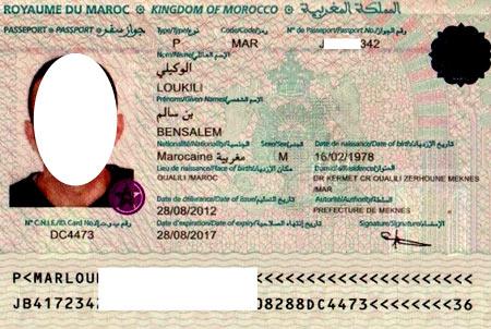 Образец марокканского паспорта