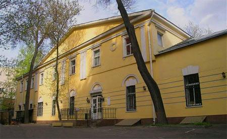 институт Сервантеса в Москве