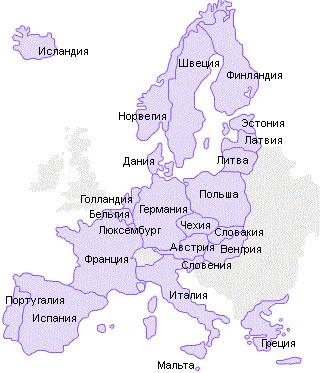Страны Шенгенских соглашений