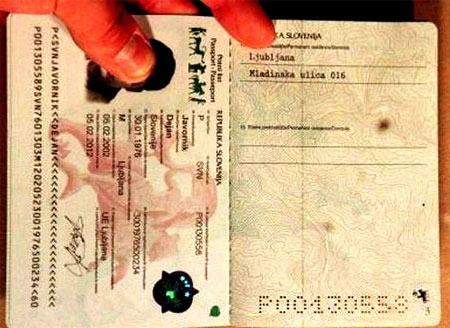 Словенский паспорт