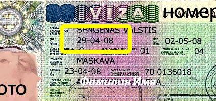дата начала действия визы