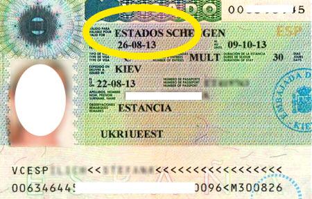 испанская учебная виза