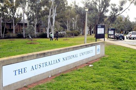 австралийский университет