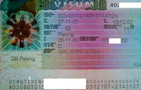 Изображение - Как получить гражданство люксембурга visa1