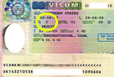 транзитная виза C