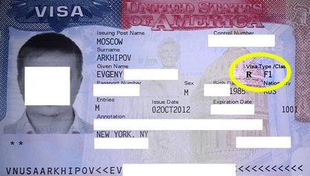 студенческая виза США