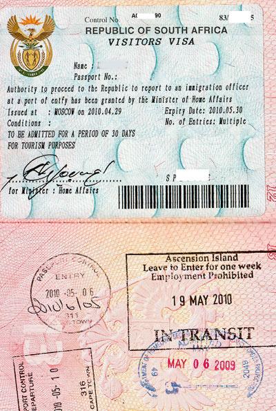 виза в ЮАР