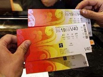 обратные билеты
