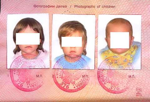 дети вписаны в родительский паспорт