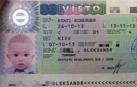 виза на ребенка