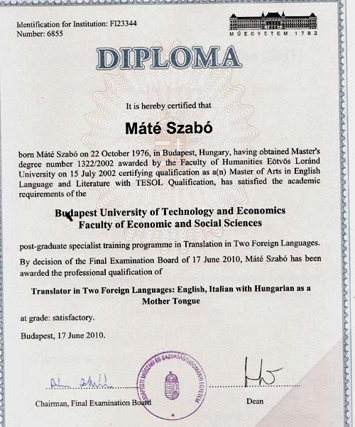 венгерский диплом