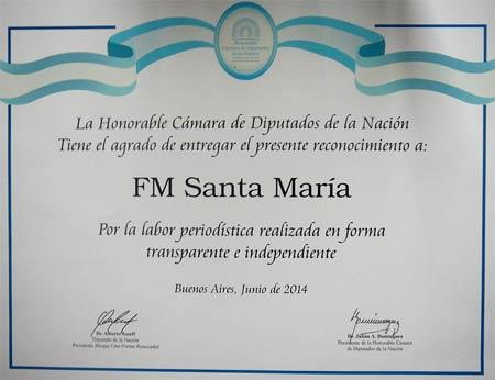 аргентинский диплом об образовании
