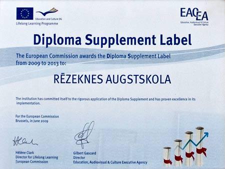 эстонский диплом о высшем образовании
