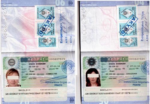 оформленные документы для работы зарубежом