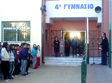 греческая гимназия
