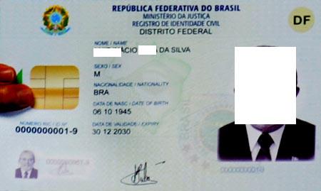 бразильская карточка внж