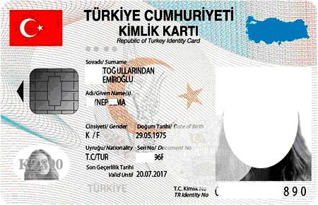 Изображение - Как получить гражданство турции гражданину россии id-card5