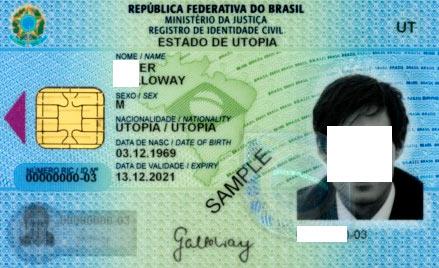 бразильское ПМЖ