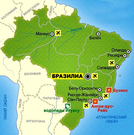 карта Бразилии