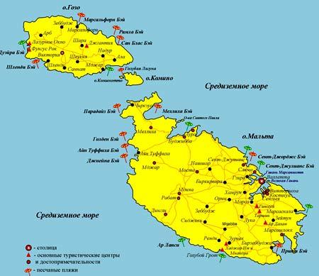 карта мальтийских островов