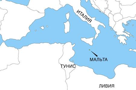 остров Мальта на карте