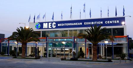 международная компания в Греции